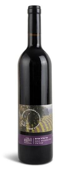 Galil Mountain Winery Galil Mountain Cabernet Sauvignon Merlot, 2017