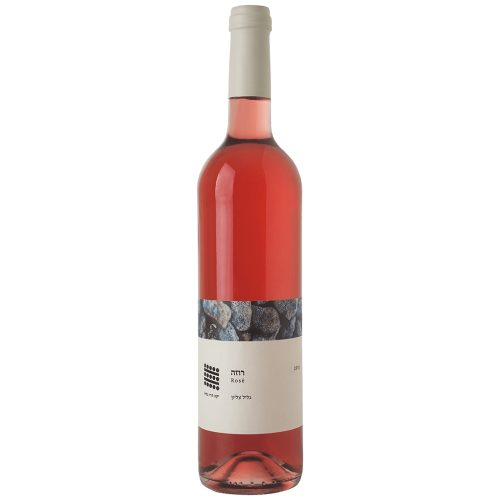 Galil Mountain Winery Mountain Rosé, 2016, Rosé wijn