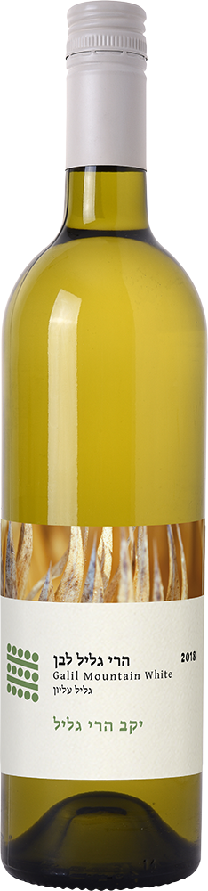 Galil Mountain Winery Viognier-Sauvignon Blanc, 2019, Upper Galilee, Israël, Witte wijn