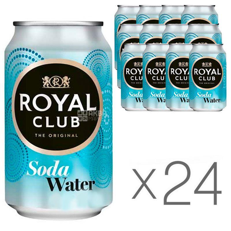 Royal Club Soda Blik Tray